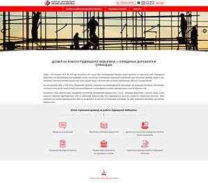 etcprofbezpeka.com-300