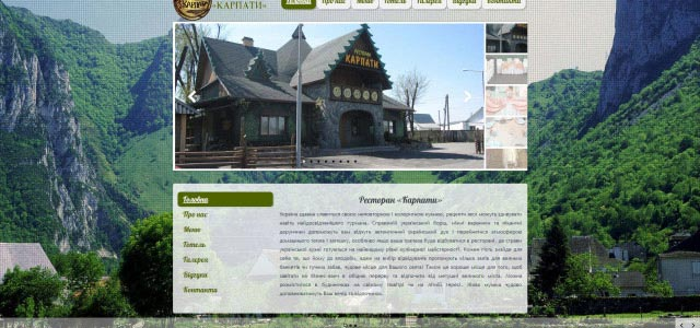 restorankarpaty.com.ua