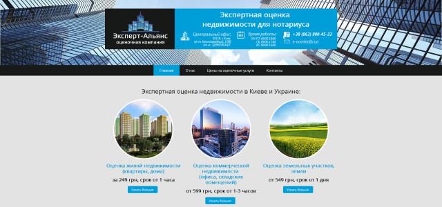 e-ocenka.com