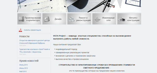 vista-project.com.ua
